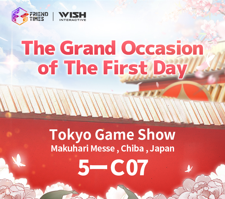 Wish interactive had a grand occasion in the first day of TGS